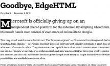 Microsoft EdgeがChromeのエンジン「Chromium」採用へ、2019年初頭にもプレビュー版