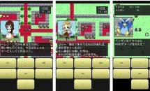 通常200円のトルネコな経営ゲーム『道具屋と魔王』が120円に、Androidアプリ値下げセール 2019/1/9