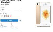 Apple、米国で『iPhone SE』を値引きして販売を再開・最大16500円OFFに