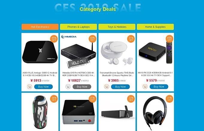 Geekbuying-sale-2019.01.13.4