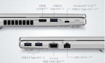 世界最軽量ノートPC『Let's note SV8』発表、DVD搭載で999gなどスペック・価格・発売日