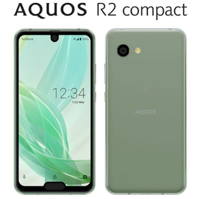 Sharp-AQUOS-R2-Compact