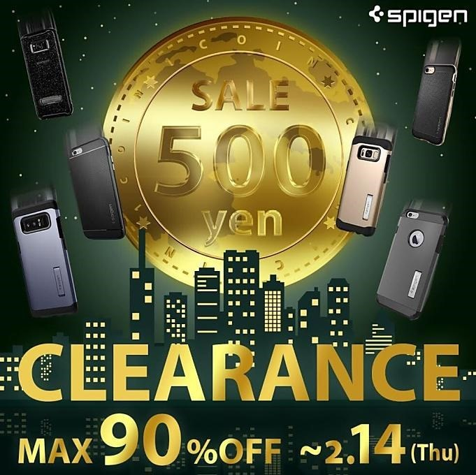Spigen-sale-20190111