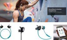 (終了)1/14限り、Bose SoundSport ワイヤレスイヤホンが特選商品など値下げ中―Amazonタイムセール