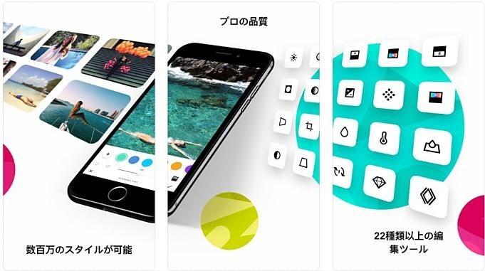iOS-sale-2019.01.06