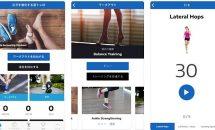 通常240円の『足首を強化する筋トレ法』が0円など、iOSアプリ値下げ中 2019/1/8