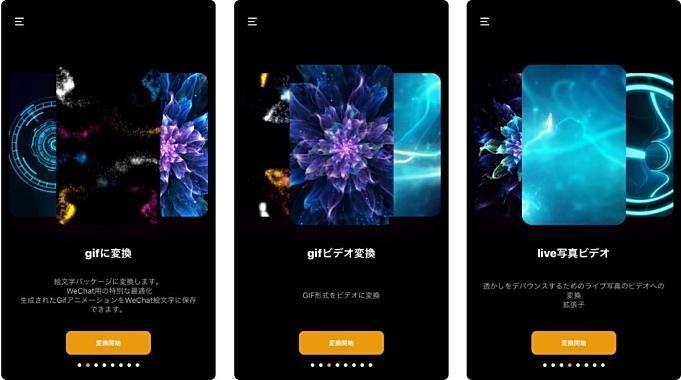 iOS-sale-2019.01.19