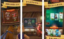 通常480円の羊を巡るカードゲーム『シーピング・アラウンド』などiOSアプリ値下げ中 2019/1/20