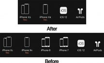 Apple、ドイツでiPhone 7 / 8 の販売を停止
