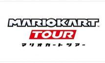 任天堂、スマホ版『マリオカート ツアー』今夏リリースと延期発表