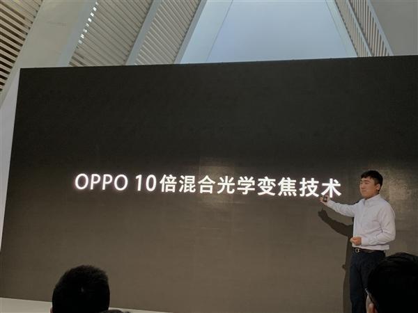 oppo-10x-hybrid-zoom