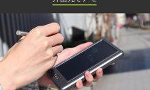 筆圧ペン内蔵モバイルバッテリー『メモバッQiリー』発表、ワイヤレス充電も対応