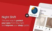 通常300円が190円に、ブルーライト対策『Night Shift Pro』などAndroidアプリ値下げセール 2019/8/5