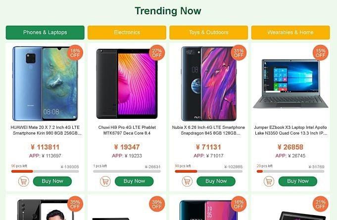 Geekbuying-sale-20190215.03