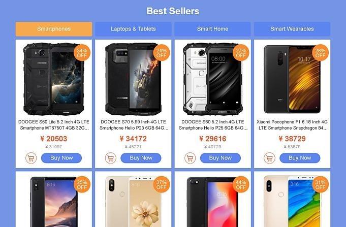 Geekbuying-sale-20190220.2