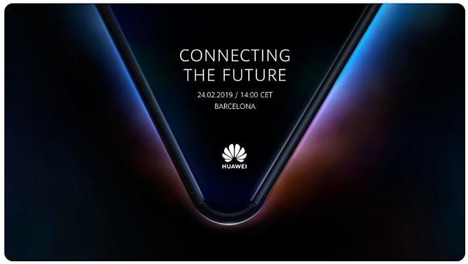 Huawei-news-20190204