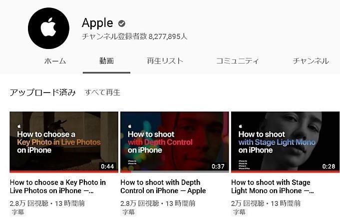 apple-cm-20190220