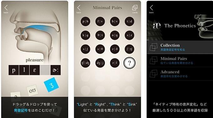 iOS-sale-2019.02.08