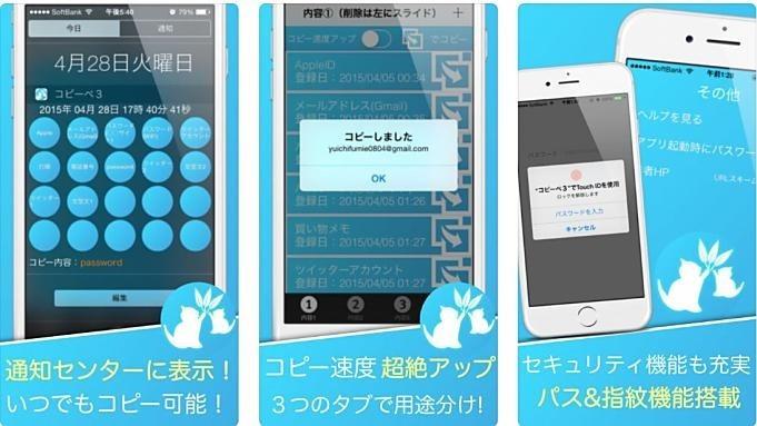 iOS-sale-2019.02.18