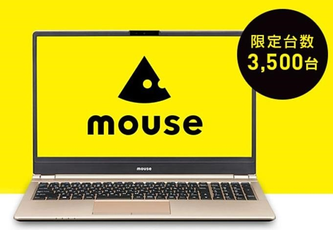 mouse-news-20190204