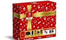 まもなく発売「Nintendo Switch ビックカメラグループ 限定セット」が受付中