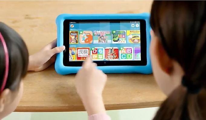 Fire-HD-8-For-Kids.1