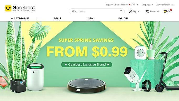 GearBest-Sale-2019-03-11