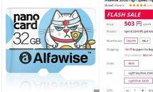 MicroSDカード(32GB)が503円など、GearBest独占ブランドセール開催中