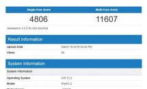 iPad mini 5 / iPad Air 2019はiPhone XS Max同等のパワフル端末に、ベンチマークでRAM判明