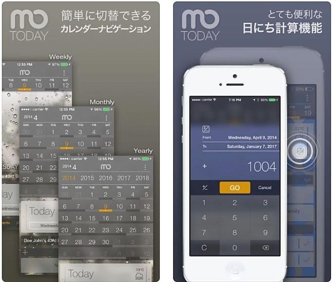 iOS-sale-2019.03.20
