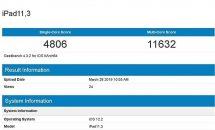 iPad mini 5 / iPad Air 3 はRAM3GBと判明、プロセッサはiPhone XS/XRと同性能に