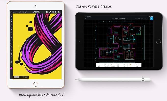 iPad-mini-5-img-02
