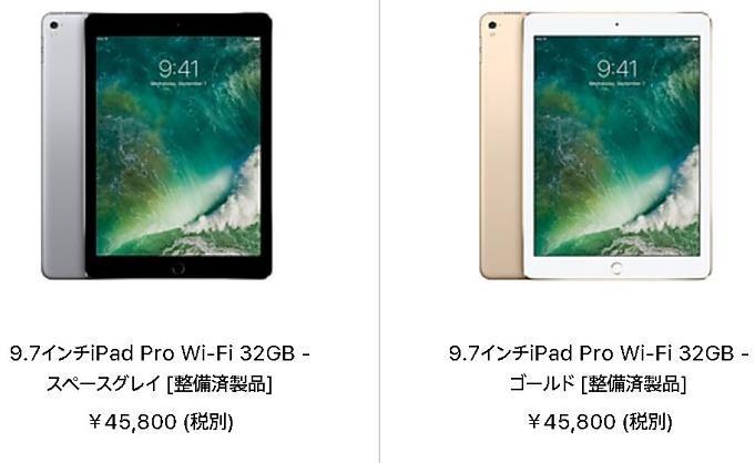 iPad-news-20190319