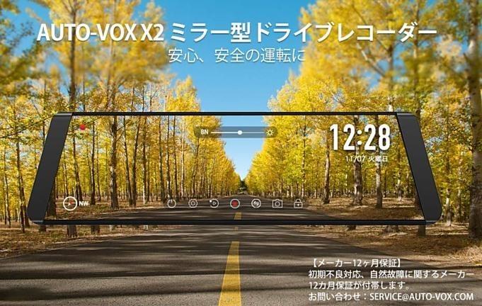 AUTO-VOX-X2.3