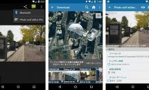 通常250円の写真Exif情報を編集『Photo Exif Editor Pro』が170円に、Androidアプリ値下げセール 2019/4/21