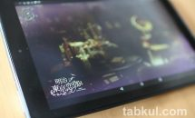 Fire HD 10 タブレットの壁「U-NEXT」と「TVer」は視聴できるか、Google Play経由でレビュー