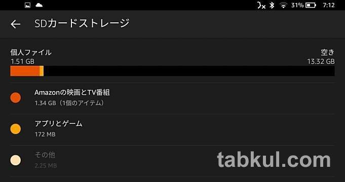 Fire-HD-10-Tablet_2019-04-29-07-12-52