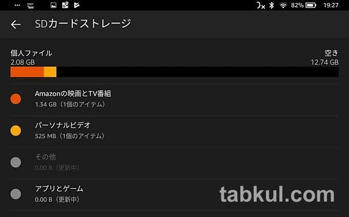 Fire-HD-10-Tablet_2019-04-29-19-27-11