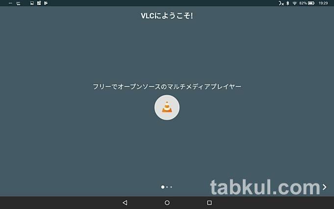 Fire-HD-10-Tablet_2019-04-29-19-29-02
