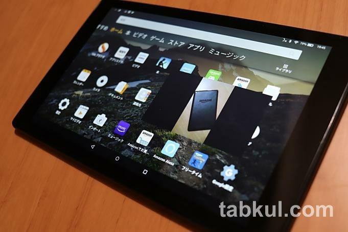 Fire-HD-10-Tablet_5841