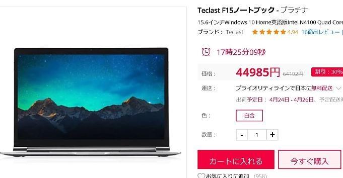 GearBest-Sale-20190425.1
