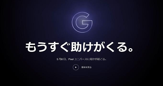 Google-news-20190416