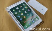 iPad mini 5向け保護ケースを購入した理由・レビュー、999円でApple Pencilペンホルダーあり