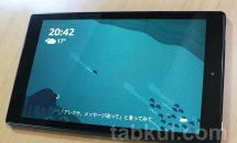 Fire HD 10タブレットで「Showモード」を試す、購入レビュー02