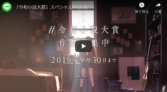 LINE-news-20190416.2