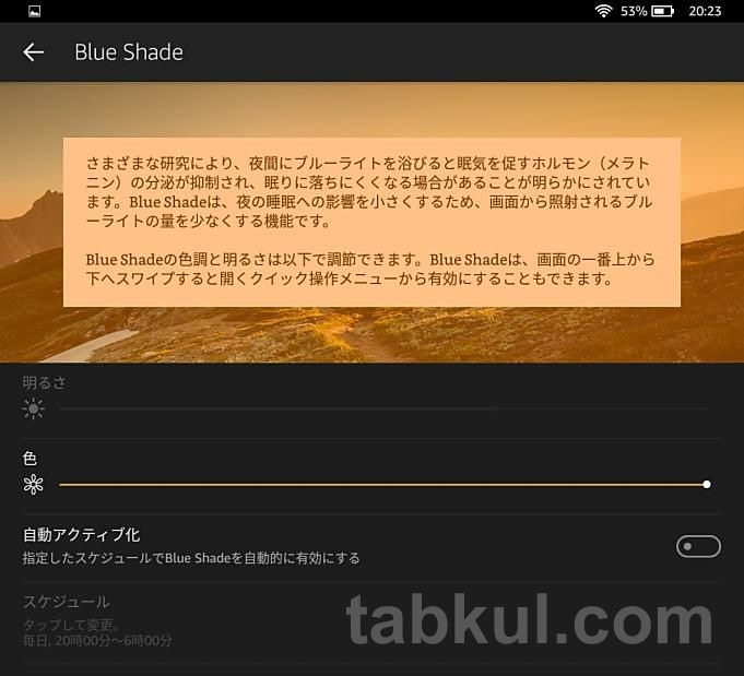 Screenshot_2019-04-23-20-23-38
