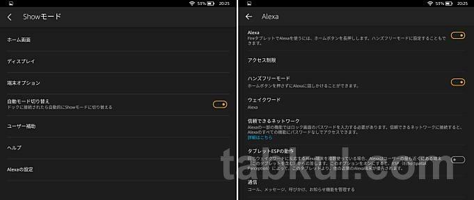 Screenshot_2019-04-23-20-25-20