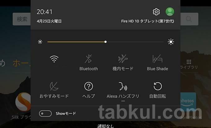 Screenshot_2019-04-23-20-41-38