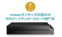 (終了)4/30限り、I-O DATA 外付けHDD ハードディスク3TBが特選商品で7,980円など値下げ中―Amazonタイムセール