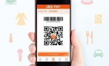 KDDIがスマホ決済「au PAY」発表、4/9からコンビニ・家電量販店で利用可能に